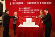 南京大屠杀公祭日,为什么20位学者联袂力荐这本书?