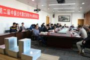 学术期刊《斯文》创刊,开启中国古代散文研究新篇章