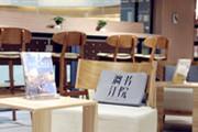 """广西出版传媒集团打造实体书店,""""漓江书院""""如何做足文化功夫?"""