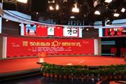 """""""汉语盘点2017""""年度字词揭晓——""""享""""""""初心""""引领中国发展"""