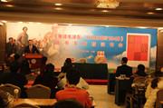 纪念毛泽东同志诞辰124周年,《重读毛泽东,从1893到1949》新书发布暨读书会在京举行