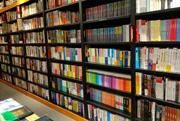 科学出版社:打造具有国际传播力的科技出版机构