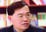 """陈昕:关于实现""""中国梦""""的三点思考"""