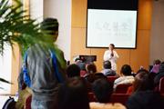 广西师大社推出《思考文化医学》——讲述一位大学老师带癌教书30年的传奇人生,见证文化的医学力量