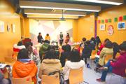 图画书《守夜》新书发布会在北京举行