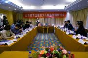以书籍推广,促价值传播 ——山东教育出版社2018年度新品图书营销研讨会在京成功举办