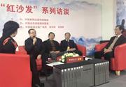 弘扬中华传统文化   打造传世经典作品 《大足石刻全集(11卷19册)》正式出版