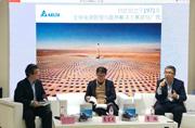 响应全球节能控温目标《跟着台达盖出绿建筑》简体中文版北京首发