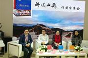 《讲述西藏》丛书正式出版发行,献礼改革开放四十周年