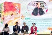 《安武林科学美文系列》闪耀亮相2018北京图书订货会