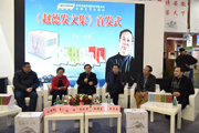 大家面对面 | 安徽文艺出版社《赵德发文集》在京首发实录