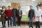 """《癌症患者吃什么》新书发布会在上海举行,权威专家为癌友提供""""癌症营养处方"""""""