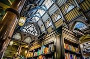 水石书店出售板上钉钉  竞买者众说纷纭——出版商最迫切的愿望是留住詹姆斯·当特