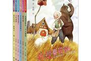 """彭懿幻想儿童文学经典""""我是夏蛋蛋""""升级版上市——去一个想象不出来的地方"""