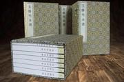 鸿儒巨著  线装珍藏版《王阳明全书》出版