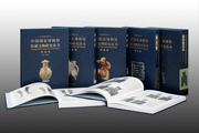 上海古籍社今年拟出齐《中国国家博物馆馆藏文物研究丛书》
