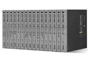 十年磨一剑  吉金铸华章——《陕西金文集成》出版历程