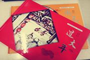 """将传统的魅力与流动的宝藏相结合 ——海燕社推出""""沙画传统故事绘本·我们的节日""""系列"""