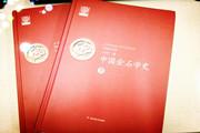《中国金石学史》:以新时代的眼光解读古老的传统学问