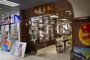 新型校园书店如何建设?——这里有一份大梦书屋八中店的精彩答案