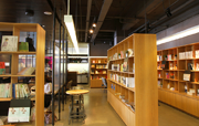 浙江杭州市新华书店:找短板、促转型、保存量、求突破