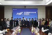 中国社会科学出版社的发展之路:专业化、精品化、国际化、数字化、大众化