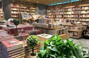 江西新华贵溪市中心广场店重装开业,营业面积有效增加140平方米