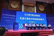 """连续两届蝉联""""中国服务业企业500强"""",江西新华充满改革发展的活力和潜力"""