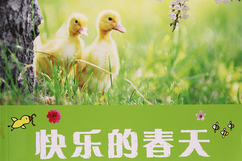 海燕出版社社长黄天奇——2018年3月推荐书单