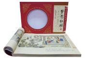 《梦影红楼—旅顺博物馆藏全本红楼梦》:以绘画形式展现经典红楼