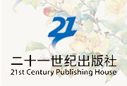 """二十一世纪出版社刘凯军:""""原则""""——华东六少的原则"""