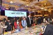 新时代中国少儿出版应该有新作为——2018华东六少营销峰会:新时代共话新出版与新营销