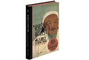 一部成吉思汗传记为何能连续13年稳居亚洲历史人物传记之冠 ,译者有话说