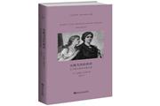 《安提戈涅的诉求:生与死之间的亲缘关系》:重新探讨伦理、性别、亲缘关系
