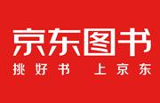 京东图书文娱战略升级 五大核心板块重塑行业角色