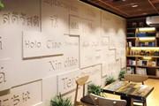 实体书店迎来了自己的春天,5座城市迎来5家特色书店