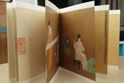 《中国绘画名品》:给经典画作最好的呈现效果