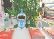 2018博洛尼亚童书展,中少总社向世界少儿出版界推荐了这些图书