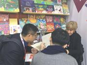 江西教育出版社携精品少儿图书首次亮相2018年博洛尼亚国际童书展