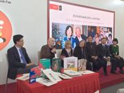 穿越国界: 中国绘本与世界文化——蔡皋绘本国际研讨会博洛尼亚书展期间圆满举行