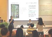 2017上海书展——寻访身边的野趣,《野趣上海》新书发布会圆满举行