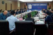 以史为鉴,温故知新,一字一句记录中国期刊的发展——《中国期刊史》出版座谈会于京成功举行