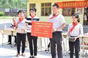 广西教育出版社走进十万大山瑶族小学捐书助教,用图书传递知识的希望