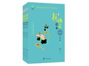 《新语文读本·高中卷(第五版)》:为母语学习提供最好的方法,为高中阶段提供一站式阅读素材