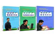 给中小学生一份礼物,江西教育出版社《姚卫伟系列》图书亮相第十一届江苏省中小学诗歌竞赛颁奖典礼