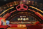 """2017年度""""中国好书""""隆重揭晓,花城出版社两种图书获奖"""