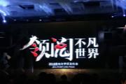 2018京东文学奖终评启动,五大奖项终将花落谁家?