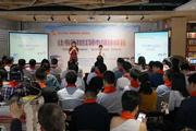 """浙江出版联合集团世界读书日组织阅读活动,""""让书香和红领巾相伴成长"""""""