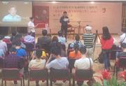 纪念中国改革开放40周年,四川人民出版社再次推出 《邓小平第一次主持中央工作》
