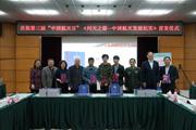 """《问天之路:中国航天发展纪实》新书首发——中国航天""""问天之路""""第一次真实呈现"""